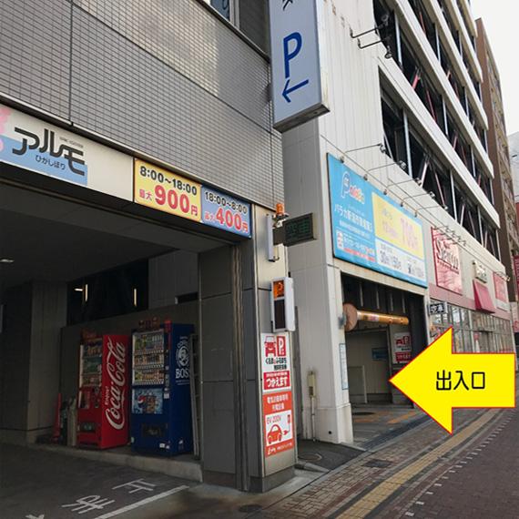 パラカ東堀第7立体駐車場